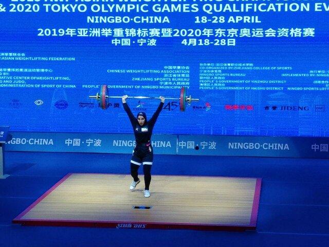 سیده الهام حسینی در وزنه برداری قهرمانی آسیا ششم شد