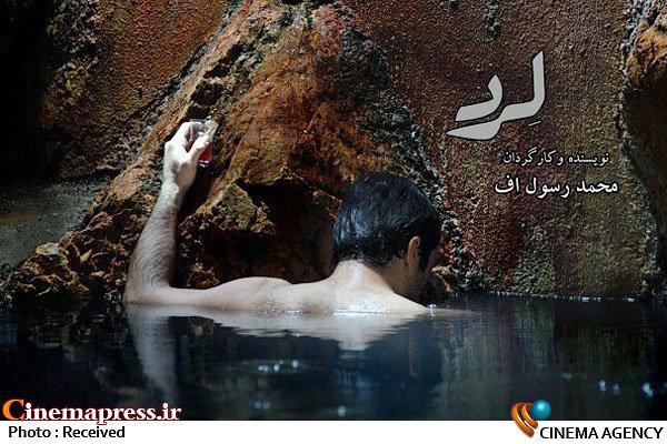 چرا فیلم «لرد» و محمد رسولاف مساله بیبیسی و بخشی از سینماگران ایرانی است؟
