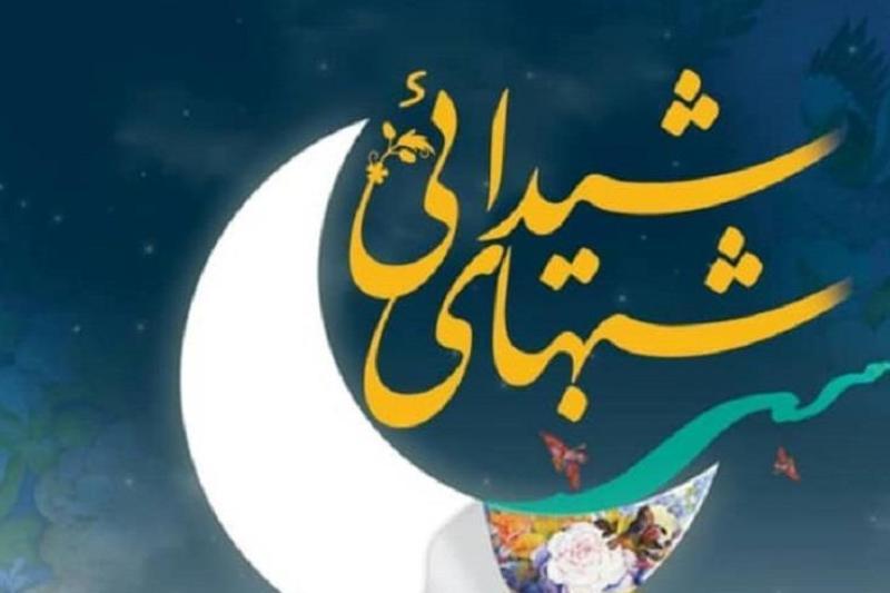 شبهای شیدایی ویژه ماه رمضان در باغ موزه دفاع مقدس برگزار می شود