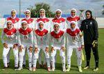 تیم فوتبال بانوان ایران برابرنپال شکست خورد