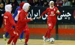 شکست تیم ملی فوتسال زنان ایران مقابل تیم پرتغال